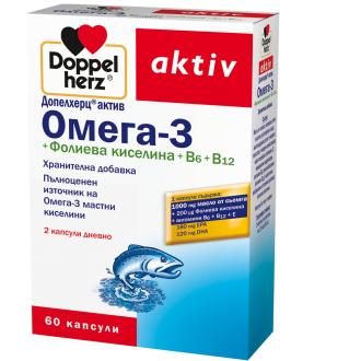 ОМЕГА 3 + Фолиева киселина + Витамин Б6 + Витамин Б12 60 капсули ДОПЕЛХЕРЦ | OMEGA-3 + FOLIC ACID + Vitamin B6 + Vitamin B12 60 capsules DOPPELHERZ