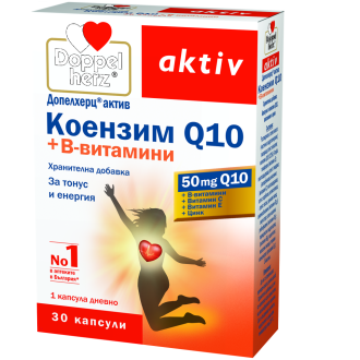КОЕНЗИМ Q10 + Б витамини 30 капсули ДОПЕЛХЕРЦ | COENZYME + B vitamins Q10 30 capsules DOPPELHERZ