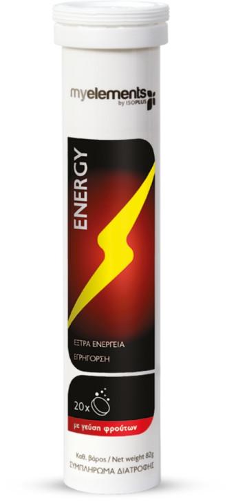 ЕНЕРДЖИ ефервесцентни таблетки 20 бр. МАЙЕЛЕМЪНТС | ENERGY effervescent tablets 20 s. MYELEMENTS