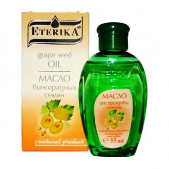 ЕТЕРИКА Масло от ГРОЗДОВИ СЕМЕНА 55мл. | ETERIKA GRAPECEED oil 55ml