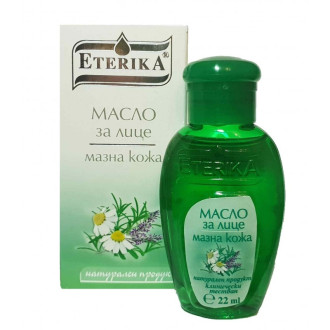 ЕТЕРИКА МАСЛО ЗА ЛИЦЕ За мазна кожа 22мл. | ETERIKA FACE OIL For oily skin 22ml