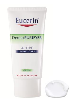 ЮСЕРИН ДЕРМОПУРИФЕЪР Активен нощен крем за акнеична кожа 50мл   EUCERIN DERMOPURIFYER Active night cream for blemish prone skin 50ml