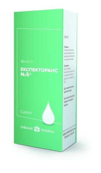 ЕКСПЕКТОРАНС No5 сироп 90мл | EXPECTORANS No5 syrup 90ml