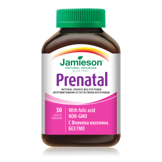 ПРЕНАТАЛ ВИТАМИНИ ЗА БРЕМЕННИ таблетки 30бр ДЖЕЙМИСЪН | PRENATAL 30s JAMIESON