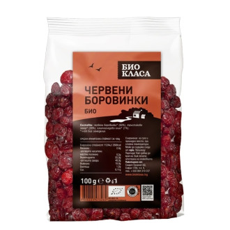 БИО Сушени червени боровинки 100гр БИО КЛАСА | BIO Dried red blueberries 100g BIO KLASA