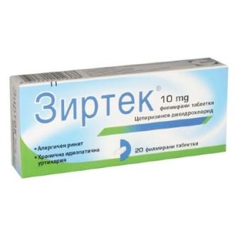 ЗИРТЕК 10мг. филмирани таблетки 10бр., 20бр.   ZYRTEC 10mg film-coated tablets 10s, 20s
