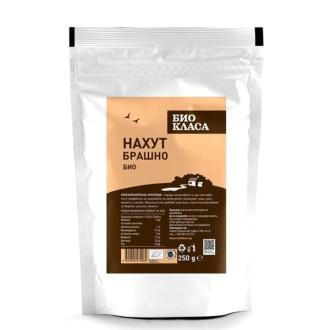 БИО Брашно от Нахут 250гр БИО КЛАСА | BIO Chickpeas flour 250g BIO KLASA