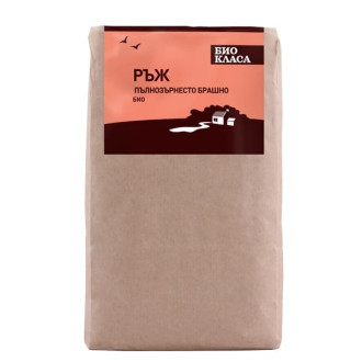 БИО Пълнозърнесто брашно от Ръж 1кг БИО КЛАСА | BIO Wholegrain Rye flour 1kg BIO KLASA
