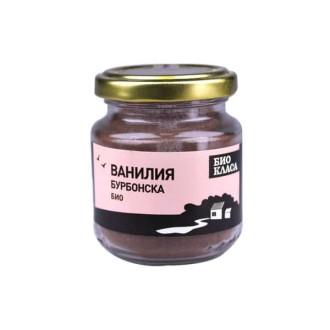 БИО Бурбонска ванилия на прах 15гр БИО КЛАСА | BIO Bourbon vanilla powder 15g BIO KLASA