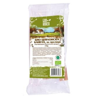 БИО Цейлонска канела на пръчици 3бр в пакет БИО КЛАСА | BIO Ceylon cinnamon on sticks 3s in package BIO KLASA