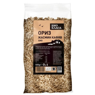 БИО Ориз жасмин кафяв 500гр БИО КЛАСА   BIO Jasmine brown rice 500g BIO KLASA