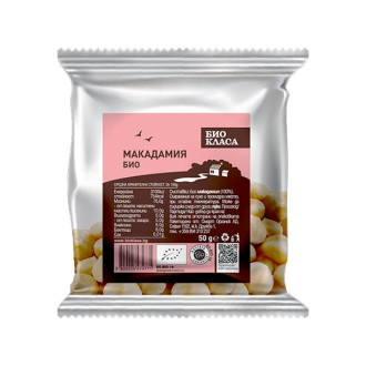 БИО Макадамия 50гр БИО КЛАСА | BIO Macadamia 50g BIO KLASA