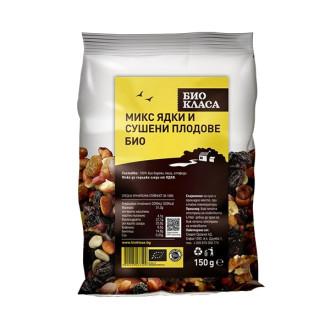БИО Микс ядки и сушени плодове 150гр БИО КЛАСА | BIO Mix nuts and dried fruits 150g BIO KLASA