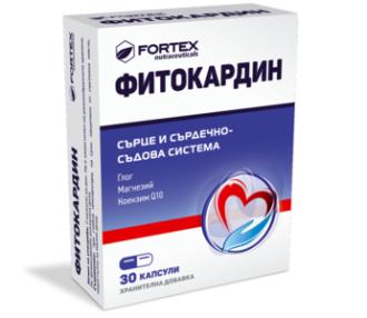 ФИТОКАРДИН 30 капсули ФОРТЕКС | FITOCARDIN 30 caps FORTEX