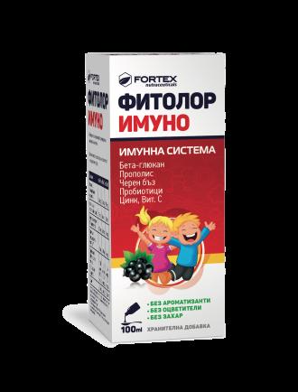 ФИТОЛОР ИМУНО 100мл сироп ФОРТЕКС | FITOLOR IMUNO 100ml syrup FORTEX