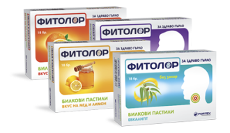 ФИТОЛОР Билкови пастили, избор от вкусове, 18бр в кутия ФОРТЕКС | FITOLOR herbal pastilles 18s FORTEX