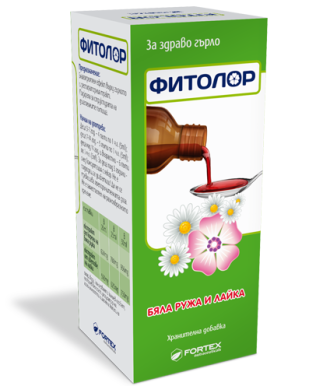 ФИТОЛОР Сироп 100мл ФОРТЕКС | FITOLOR Syrup 100ml FORTEX