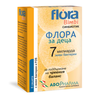 ФЛОРА ЗА ДЕЦА 10 сашета АБОФАРМА | FLORA FOR KIDS 10 sachets ABOPHARMA