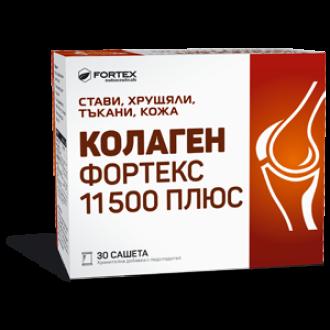 КОЛАГЕН 11500 ПЛЮС 30 сашета ФОРТЕКС | COLLAGEN 11500 PLUS 30s sachets FORTEX