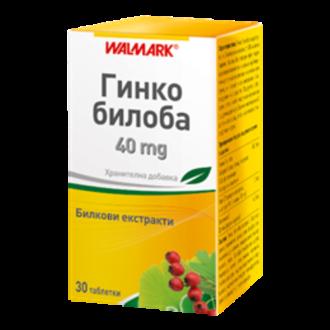 ГИНКО БИЛОБА 40мг 30 таблетки ВАЛМАРК   GINKO BILOBA 40mg 30 tabs WALMARK