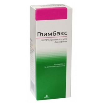 ГЛИМБАКС спрей за устна лигавица, разтвор 15мл. | GLIMBAX oromuconasal spray, solution 15ml