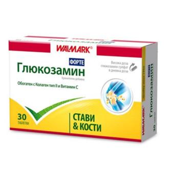 ГЛЮКОЗАМИН ФОРТЕ + КОЛАГЕН II 30 таблетки ВАЛМАРК | GLICOSAMINE FORTE + COLLAGEN II 30 tabs WALMARK