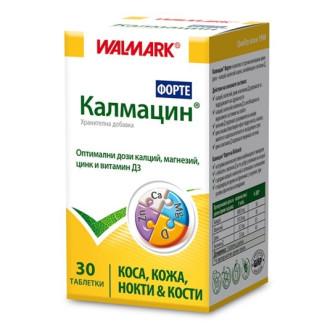 КАЛМАЦИН ФОРТЕ таблетки 30бр. ВАЛМАРК | CALMACIN FORTE tabs 30s WALMARK
