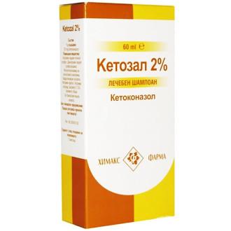 КЕТОЗАЛ 2% лечебен шампоан 60мл. | KETOZAL 2% shampoo 60ml