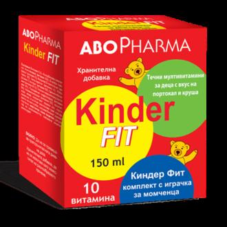 КИНДЕРФИТ Сироп за деца 150мл с подарък за момчета АБОФАРМА | KINDERFIT FOR CHILDREN 150ml for childer with gift for boys ABOPHARMA