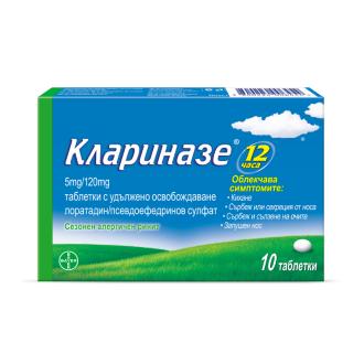 КЛАРИНАЗЕ 5мг/120мг таблетки с удължено освобождаване 10бр. БАЙЕР | CLARINASE 5 mg/120mg prolonged-release tablets 10s BAYER