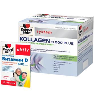 КОЛАГЕН 11.000 плюс 25 мл 30 монодози ДОПЕЛХЕРЦ  СИСТЕМ + ПОДАРЪК Витамин Д 400IU 15 табл.| COLLAGEN 11.000 plus 25ml 30 monodoses DOPPELHERZ SYSTEM + GIFT Vitamin D 400IU 14s