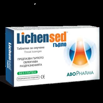 ЛИХЕНСЕД таблетки за смучене 13бр. АБОФАРМА | LICHENSED 13 tabs ABOPHARMA