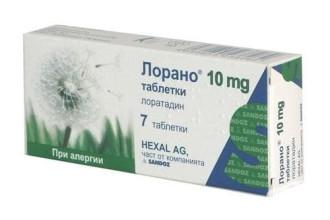 ЛОРАНО 10мг. таблетки 10бр., 14бр. | LORANO 10mg tablets 10s, 14s