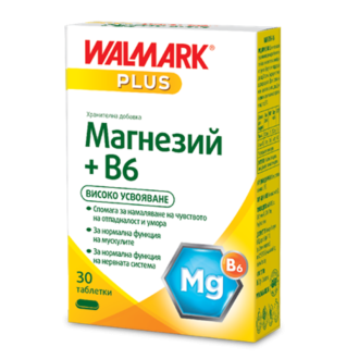 МАГНЕЗИЙ+Б6 30 таблетки ВАЛМАРК | MAGNESIUM+B6 30 tabs WALMARK