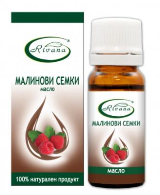 РИВАНА Масло от МАЛИНОВИ СЕМКИ 10мл | RIVANA RASPBERRY SEED Oil 10ml