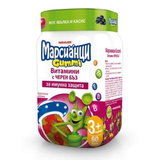 МАРСИАНЦИ с Черен бъз 60 желирани таблетки ВАЛМАРК | MARTIANS with Elderberry 60 jelly tabs WALMARK