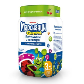 МАРСИАНЦИ с Ехинацея 60 желирани таблетки ВАЛМАРК | MARTIANS with Echinacea 60 jelly tabs WALMARK