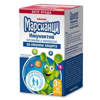 МАРСИАНЦИ ИМУНАКТИВ с вкус на Ягода 30 таблетки ВАЛМАРК | MARTIANS IMUNACTIV Strawberry 30 tabs WALMARK