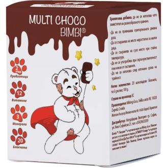 МУЛТИ ШОКО БИМБИ Детски шоколадов мултивитамин с пробиотик 20бр шоколадови блокчета | MULTI CHOCO BIMBI 20s chocolate bars