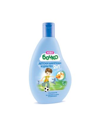БОЧКО Детски шампоан и душ-гел 2в1 с витамин В3 250мл | BOCHKO Kids shampoo and shower gel 2 in 1 with vitami B3 250ml