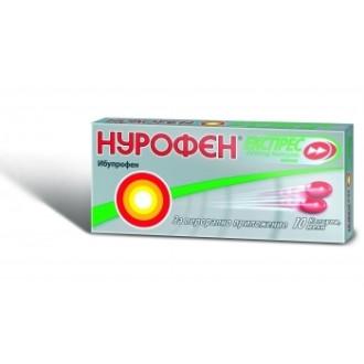НУРОФЕН ЕКСПРЕС 200мг. капсули, меки 10бр.   NUROFEN EXPRESS 200mg soft capsules 10s