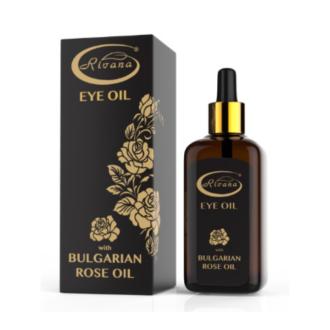 Масло за околоочен контур с БЪЛГАРСКО РОЗОВО МАСЛО 10мл РИВАНА   Eye oil with BULGARIAN ROSE OIL 10ml RIVANA