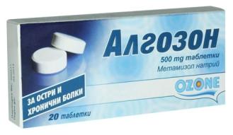 АЛГАЗОН 500мг таблетки 20бр | ALGOZONE 500mg tablets 20s