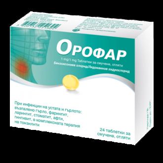 ОРОФАР таблетки за смучене 24бр. | OROFAR lozenges 24s