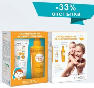 БИОДЕРМА ФОТОДЕРМ Спрей SPF30 200мл + Мляко за деца SPF50 100мл | BIODERMA PHOTODERM Spray SPF30 200ml + Kid Milk SPF50 100ml