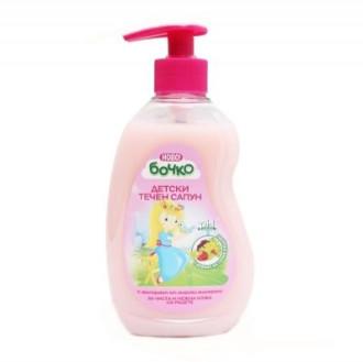 БОЧКО Течен сапун Сочни плодове 410мл | BOCHKO Liquid soap Juicy fruits 410ml