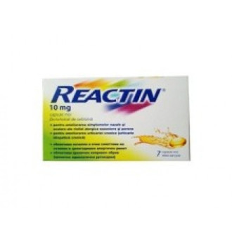 РЕАКТИН 10мг. меки капсули 7бр. | REACTIN 10mg capsules, soft 7s