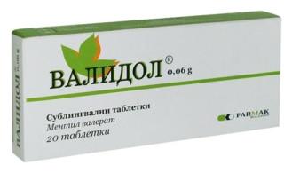 ВАЛИДОЛ сублингвални таблетки 20бр. | VALIDOL sublingual tablets 20s