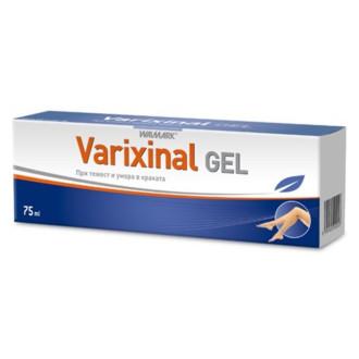ВАЛМАРК Вариксинал гел 75мл | WALMARK Varixinal gel 75ml