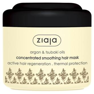 ЖАЯ Излгаждащa маска за коса с Арган и масло от Цубаки 200мл | ZIAJA Smoothing hair mask with Argan & Tsubaki oils 200ml